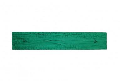 Щампа за бетон WOOD 3 - A - 115€